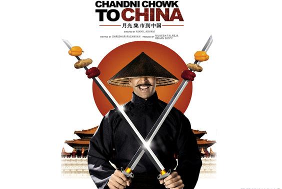 chandni-chowk-to-china